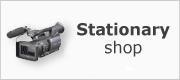 Stationary Shop Video