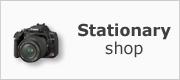 Stationary Shop Photo